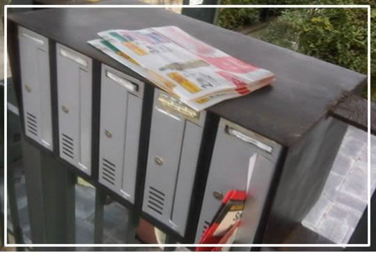 above_mailbox